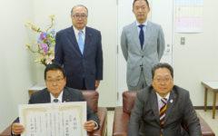 全国市議会議長会から議員が表彰を受けました