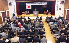 自由民主党渋谷総支部定期大会