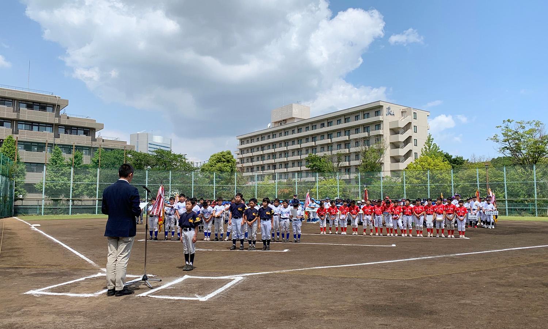 5月19日、代々木大山公園運動場にて渋谷区少年学童軟式野球春季大会の開会式がありました。