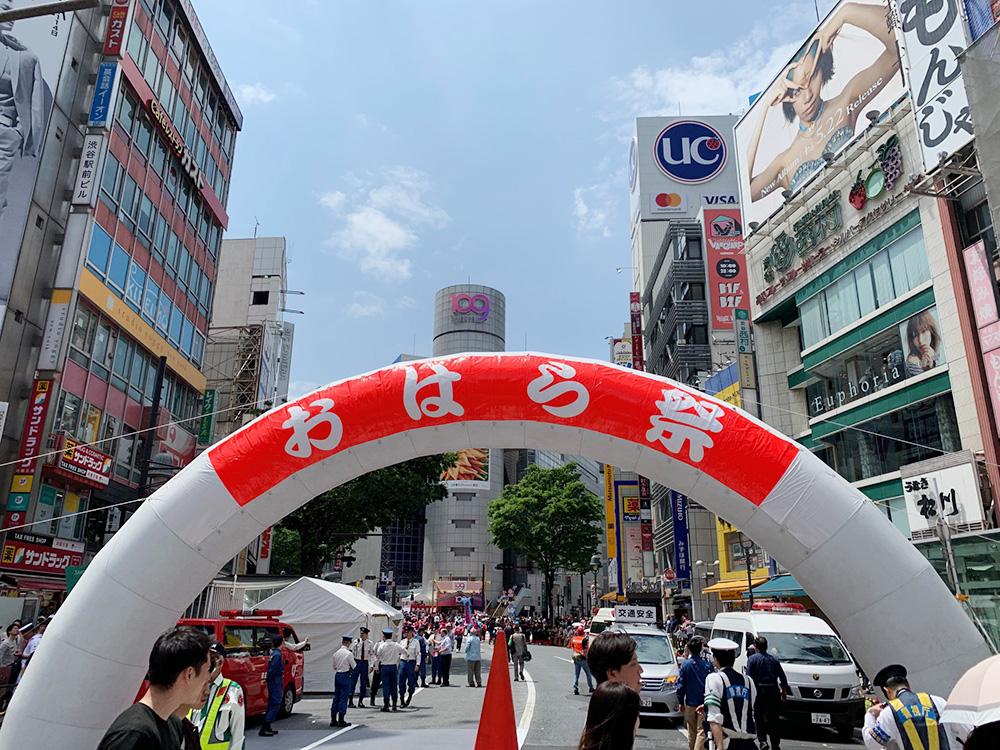 5月18日〜19日、毎年恒例の、南九州最大の「おはら祭」が渋谷区で開催されました。沿道では鹿児島の物産展や観光案内なども開かれました。